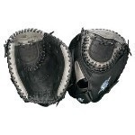 EASTON SYNERGY FASTPITCH CATCHERS MITT Thumbnail